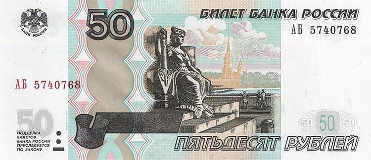 50 рублей - каждому новому пользователю