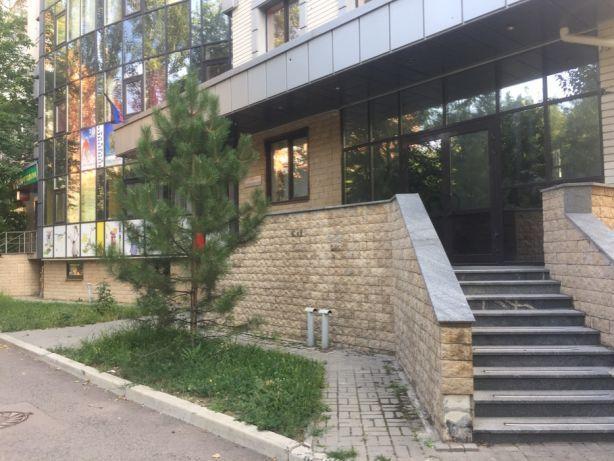 Офис (), 3м²