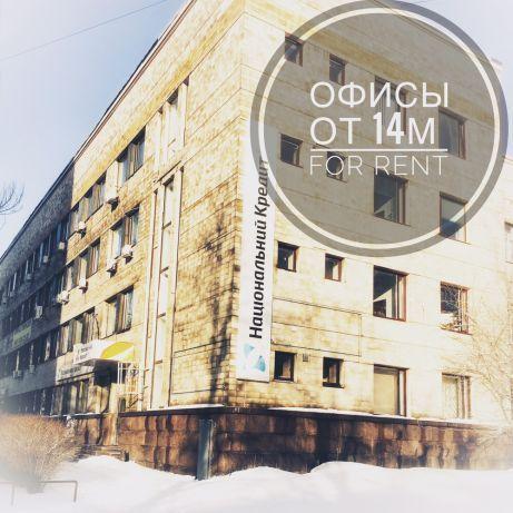 Офис (), 12м²