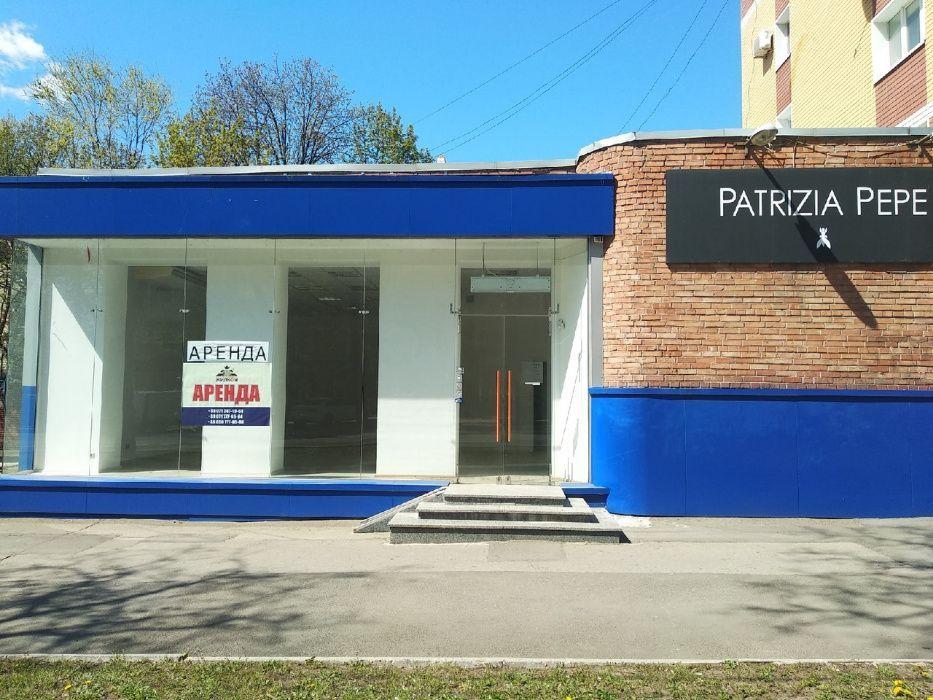 Аренда помещения в центре Донецка