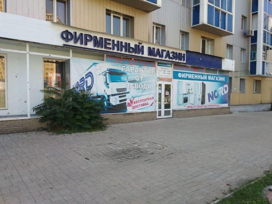 Аренда за коммунальные услуги, г. Донецк, ул. Артема 150