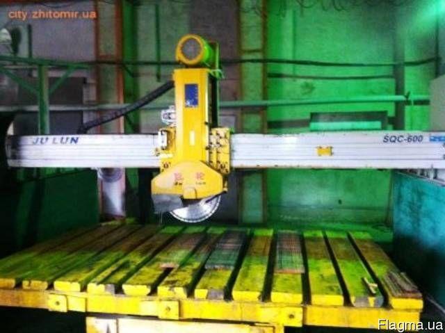 Продается цех обработки мрамора 300 м.кв,Макеевка