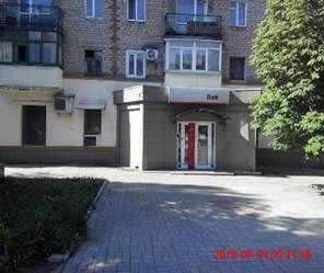Продам офісне приміщення Горлівка, as800024