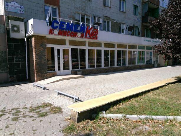 Магазин центр города, нежилое помещение. Продажа , аренда.