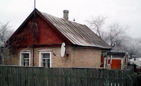 Продам дом(р.Стандартный)