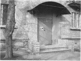 Продам офісне приміщення Донецьк, Ворошилівський,as800398