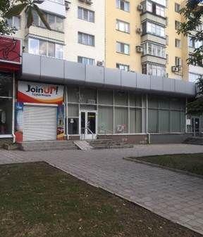 Продам офісне приміщення Донецьк, Ворошилівський,as800018