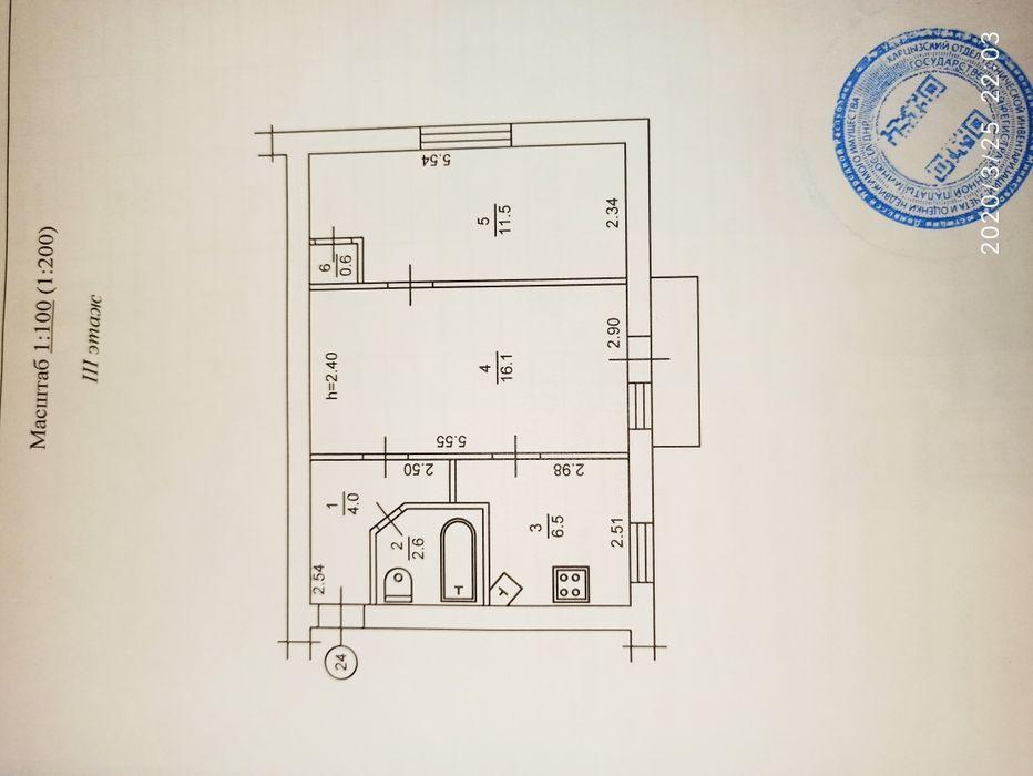 Продам двухкомнатную квартиру ул.Адамца