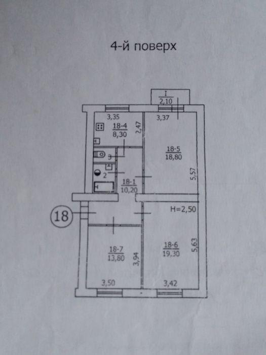 Продам 3-ю квартиру, 70 кв.м., на 92-х