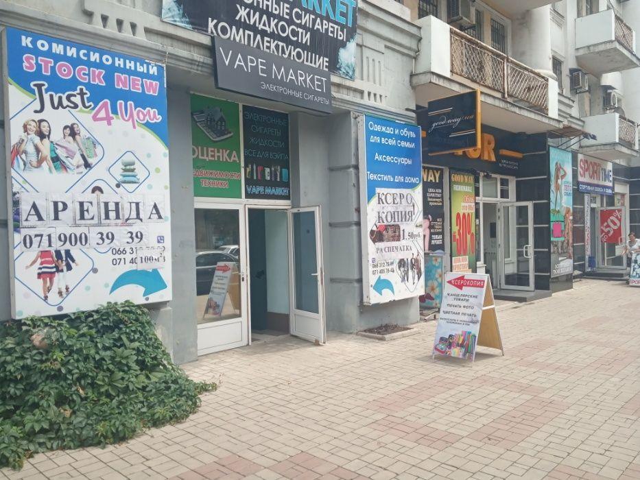 Аренда: Торговое помещение - 100 м.кв., в центре Донецка