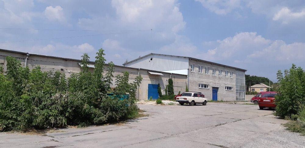 Продажа. Производственно-офисное здание.