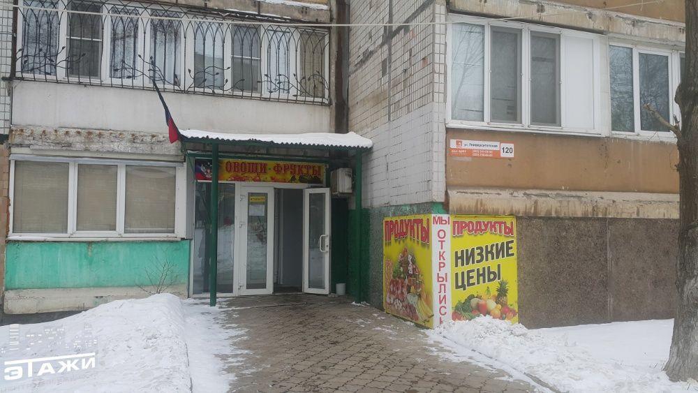 Продается помещение, Киевский р-н, Университетская/Зимний сад 70м2