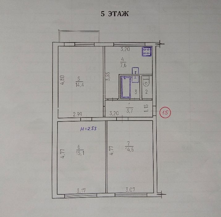 Продам 3х комнатную квартиру в центре города, район собора