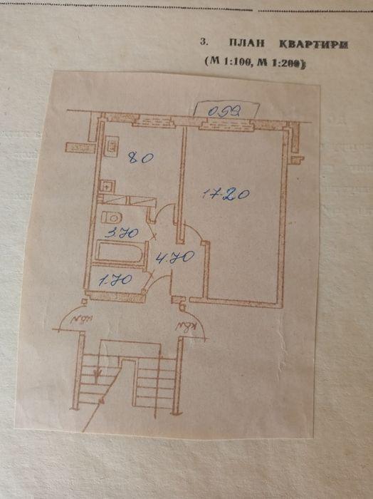 Продам квартиру в Зугресе-2