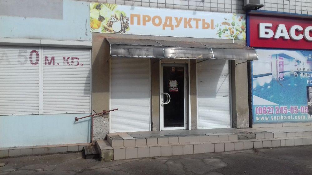 Продается магазин Калининский р-н,Донецк