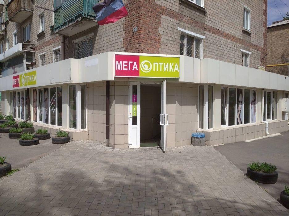 Продам торговое помещение кв-л Металлург
