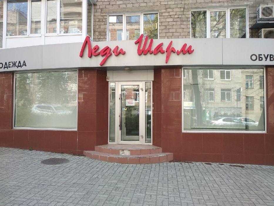 Продается помещение в центре Донецка.