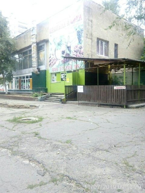 Продается к/н в г. Донецке.
