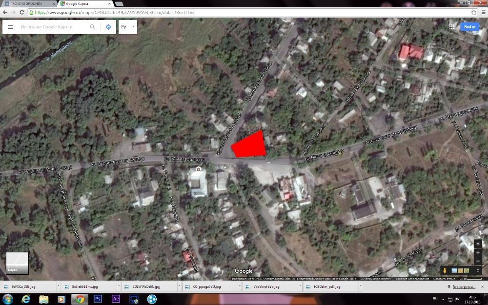 Участок земли 7,42 соток в Горняцком районе г.Макеевка