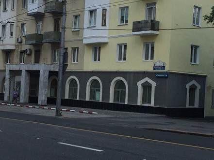 Продам офісне приміщення Донецьк, Ворошилівський,as800243