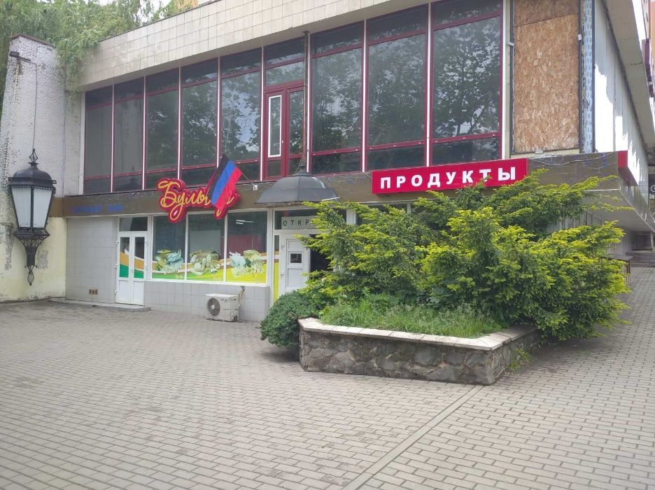 Продам помещение в районе пл. Ленина