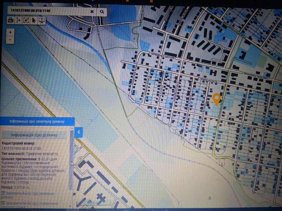 Продам или обменяю земельный участок на квартиру в Куйбышевском районе