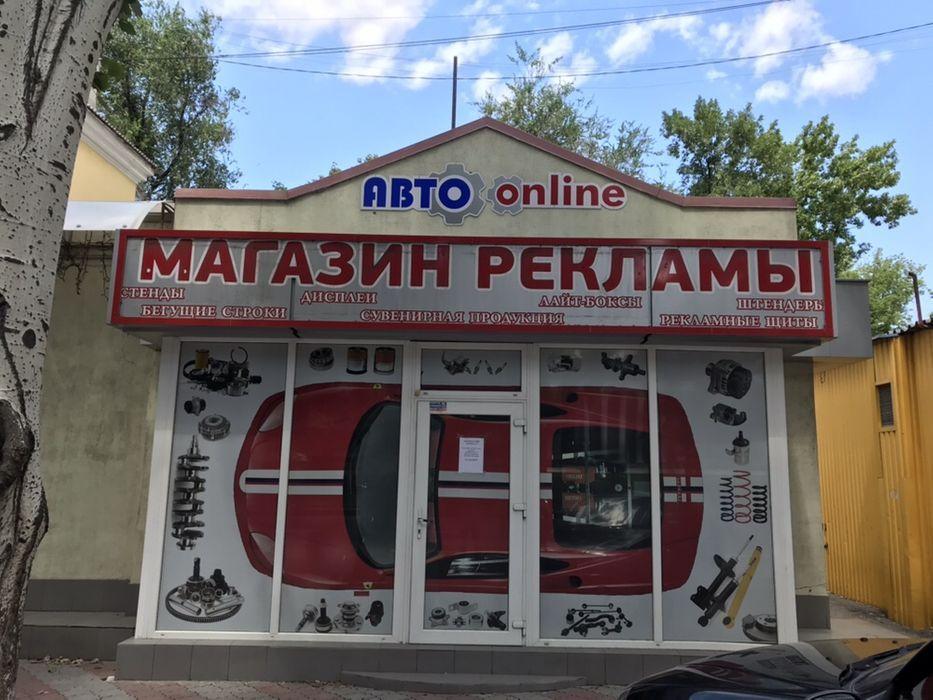 Цена снижена!!! Продам магазин на Ильича