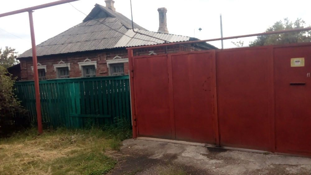 Продам дом в ЦГР