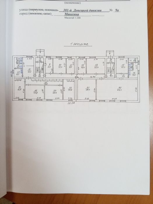 Здается отдельно стоящее здание/помещения