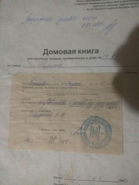 Продам 2-х квартиру в г. Енакиево