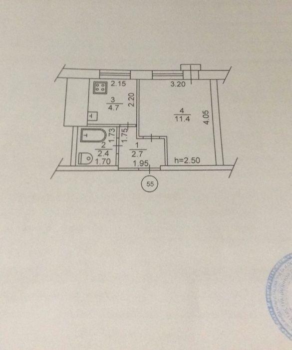 Продам квартиру в Харцызске